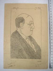 H. N. Bialik