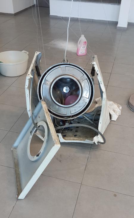 Vaskemaskine,  by Adar Goldfarb