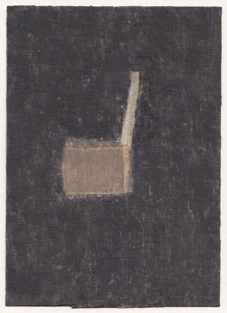 שרון אתגר, ללא כותרת, 2013, שעווה ופיגמנט על נייר, 13'17 סמ