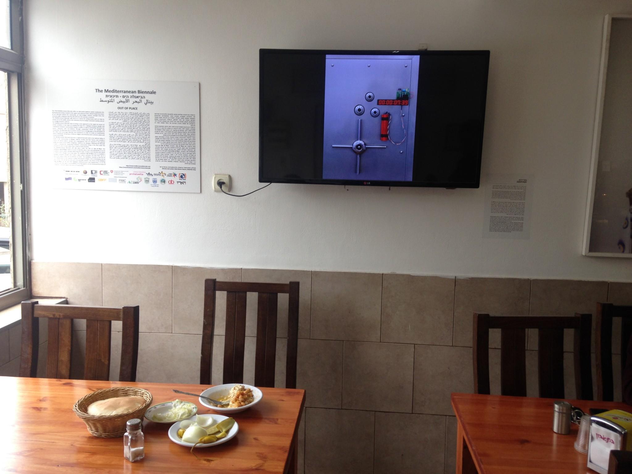 אלמגרין ודרגסט-הסוף      קרוב תמיד    מסעדת חומוס מיכה,סחנין-