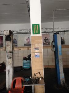 מוסך פאהם ברחוב חאלב,סחנין   קאי וינדנהופר-צילומי פצועים מסוריה  גונתר פורג-ציור